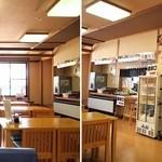 島の湯食堂 -