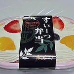 パティスリー ボン・クラージュ - スイーツ弁当 350円 (2013/9)(''b