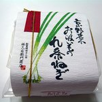 久右衛門 伊勢丹浦和店 - 京野菜お吸いもの 九条ねぎを食べました。