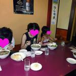 中国食彩 龍圓 -