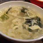 中國麺飯食堂 祥龍房 - 付け合わせのスープ
