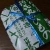 兵喜丸ひもの店 - 料理写真:網代名産 兵喜丸のひもの