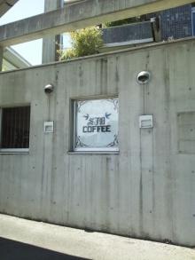 エスジェイオーコーヒー