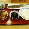 京田辺三山木食堂 - 料理写真:さんま塩焼き、丸ごぼうと豆腐の旨煮、オクラ胡麻和、ひじきの煮物