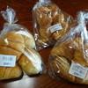 エルパンリコ - 料理写真:バターロール5個入り200円、メイプルしティックパン2個入り190円、しんわの湯プロデュースクロワッサン5個入り200円