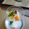 dining HARIMAYA - 料理写真:先附 冷やし野菜 炊き合わせ