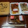 ハセガワストア - 料理写真:やきとり弁当、豚串、唐揚げ