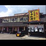 とんかつと和食 てつ兵衛 - 2014.08.04外観