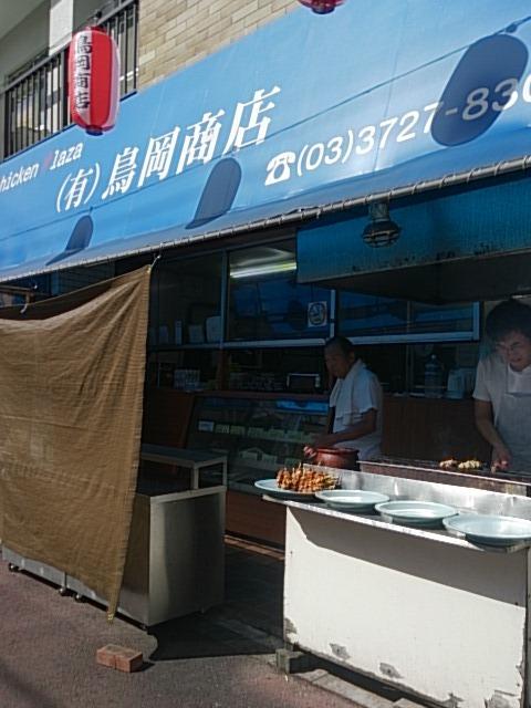 (有)鳥岡商店