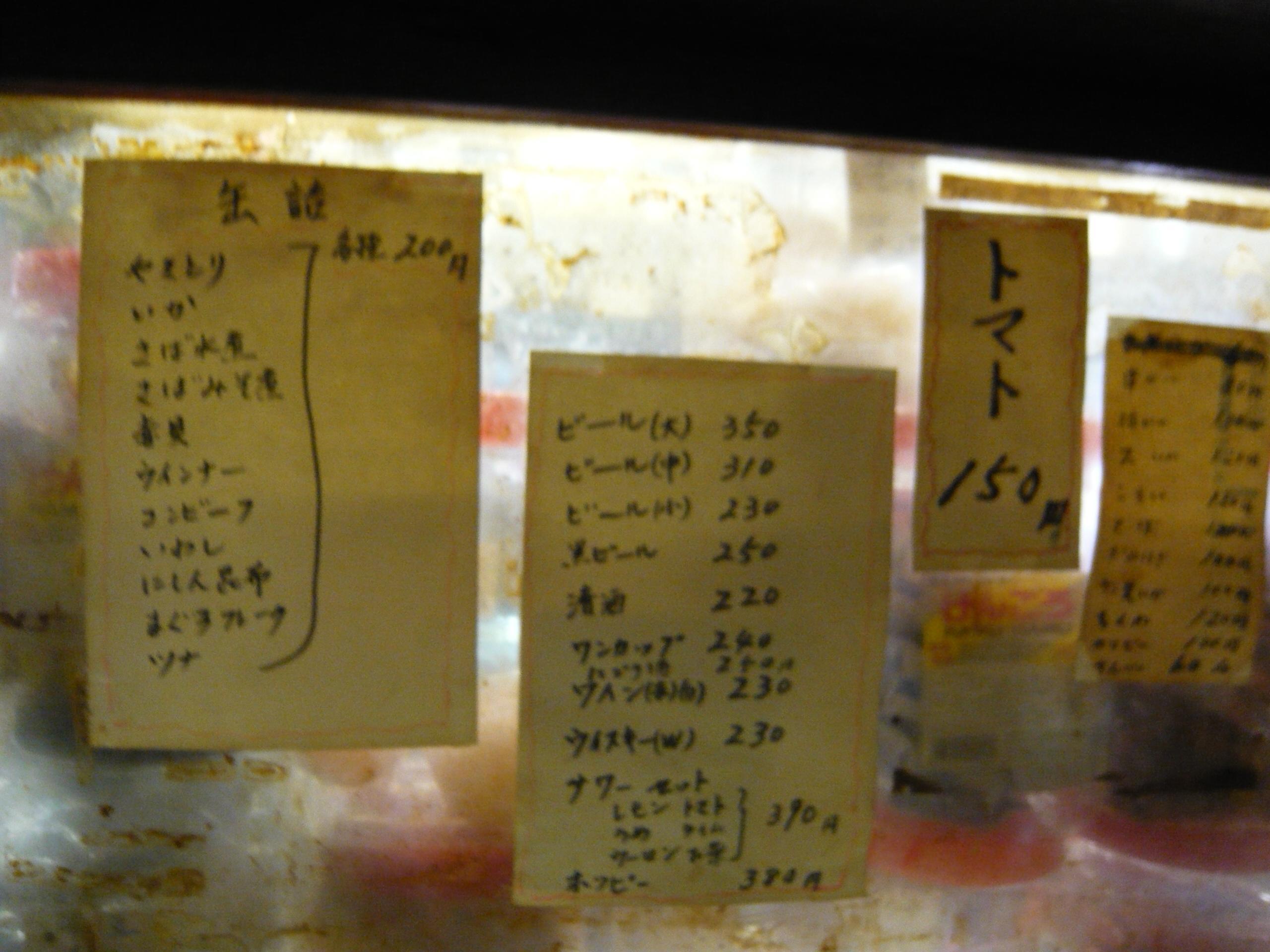武蔵屋酒店