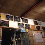 荻窪ビール工房 - 壁に掛けられた黒板に、この日のビールが書かれています。