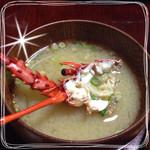 お食事処 花よし - 伊勢海老のお味噌汁
