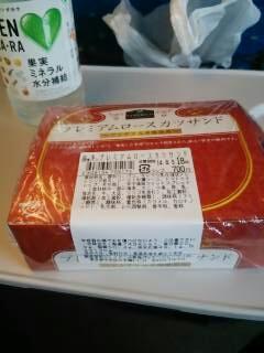 ジェイアール東海パッセンジャーズ 新大阪旬菜中央