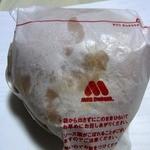 モスバーガー 新潟駅店 -