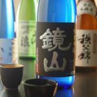 彩の国さいたまの地酒