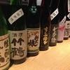 吟 - その他写真:全国各地の純米酒