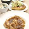 hygge - 料理写真:沖縄県産やんばる豚ロース ポークジンジャー
