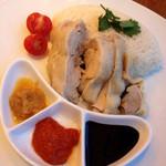 ユニオンカフェ - シンガポールライス
