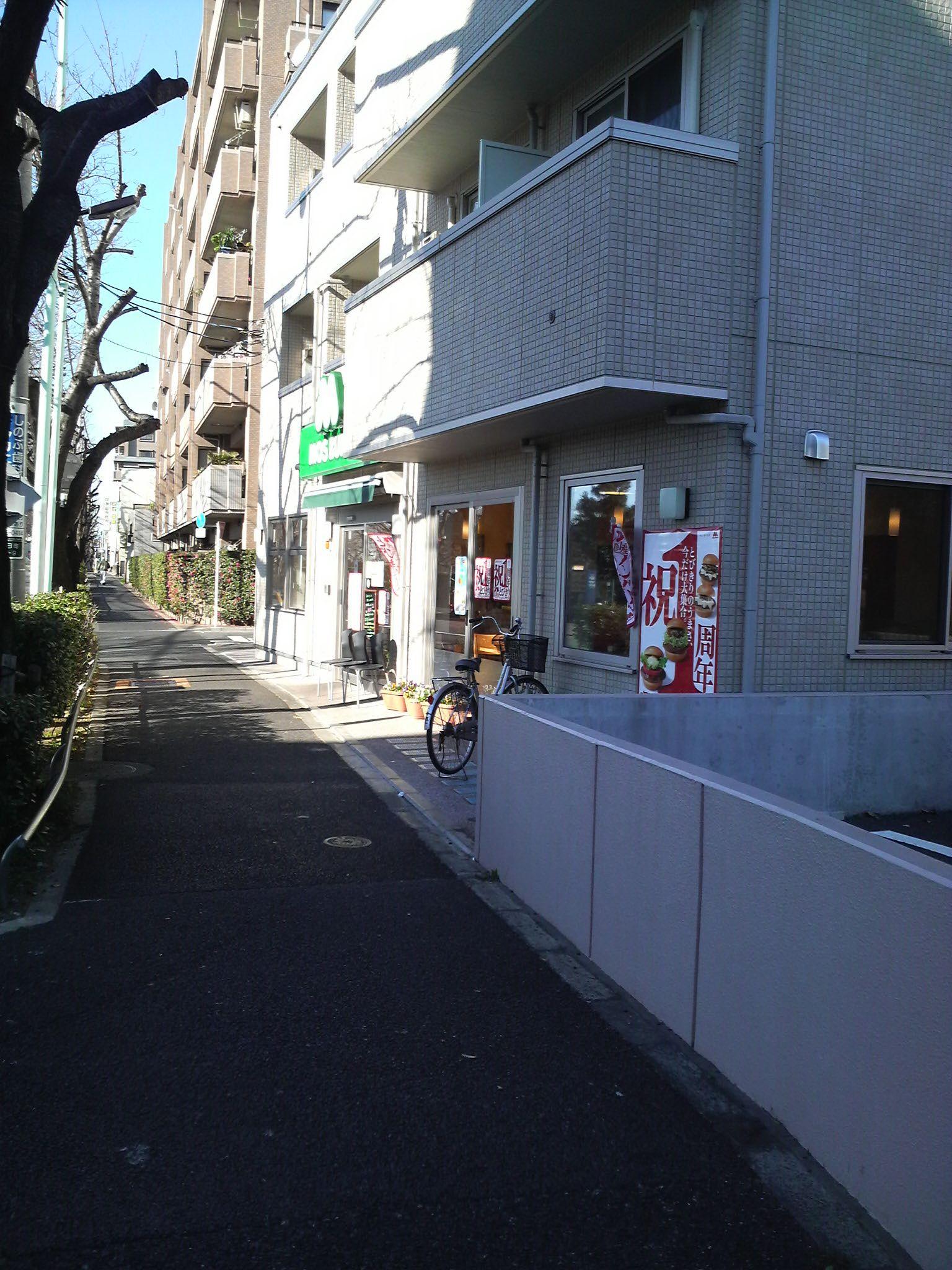 モスバーガー 練馬春日町店