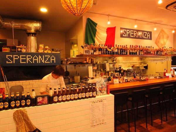 スペランツァ