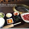 ゆかわ - 料理写真:ランチ・和牛カルビセット