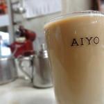 愛養 - ドリンク写真:ミルクコーヒー