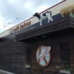 29574710 - 屋根には羊&牛