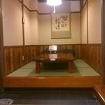 左京 - 座敷席
