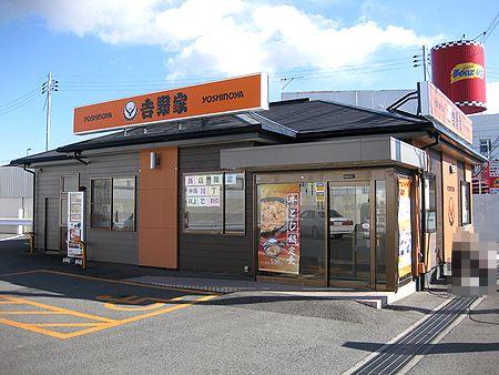 吉野家 神戸伊川谷店