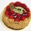 パティスリーエム - 料理写真:苺のタルト5号2600円