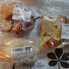 モンペリエ - 料理写真:オレンジブレッド、メープルブレッド、もっちりチーズブレッド