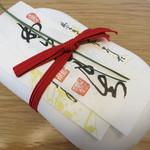 雲月 - 京都から直送の限定数量わらび餅税込み700円。