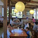 いっとこ茶屋 - 2014-08-06