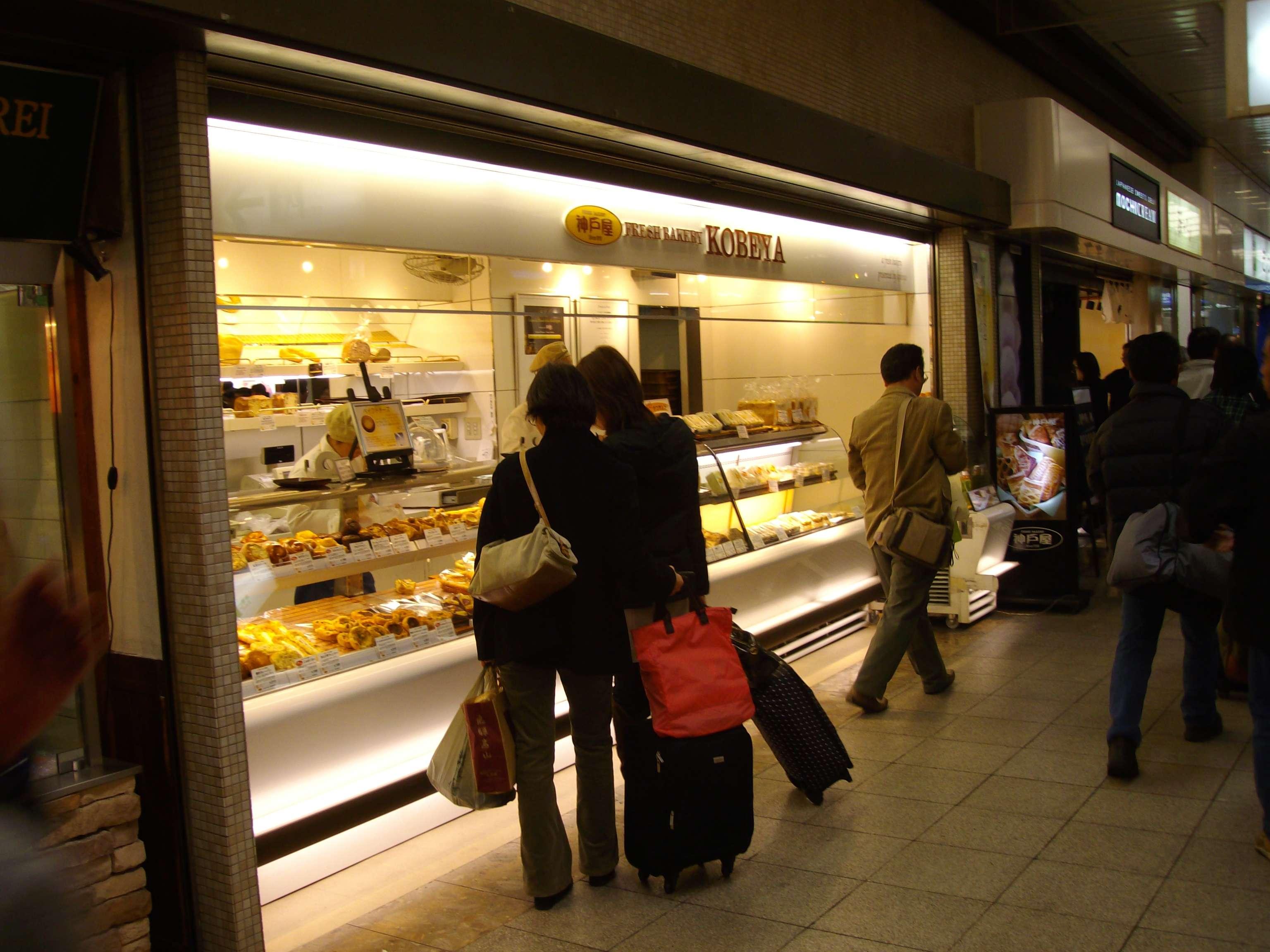 神戸屋キッチン 新大阪駅店