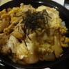 天政 - 料理写真:鶏肉の卵とじあっぷ!