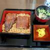 うなぎの豊川 - 料理写真:うな重