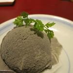知味斎 - 黒胡麻アイス