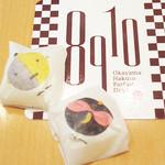 京橋千疋屋 - 桃パフェについてきた餅菓子。