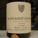 Michel Bras - 本日のワイン