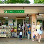 パークス - 2014.7.12 店舗外観