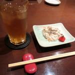 京都豆八 - ①季節の白和え。