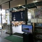 麺工房かたくり - 農産物直売所からの入り口