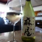 ココモ - 麻屋(白ワイン)