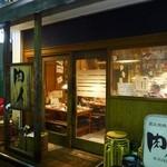 肉人 - 店舗外観