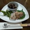 KUSHIKOMA 井こし - 料理写真:2014.08 突出し、枝豆、トリレバー、鰹(価格不明)
