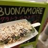 ブオン アモーレ 神楽坂 - 料理写真:抹茶グラノーラ
