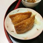 29759837 - きのこ3種うーめんセットの稲荷寿司