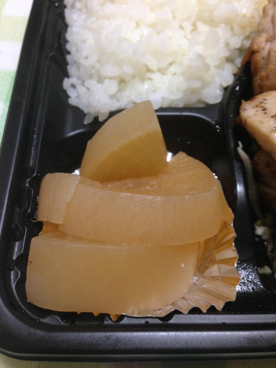 アヅマ肉店