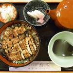 うなぎ割烹 柏家 - ひつまぶしランチ 1800円