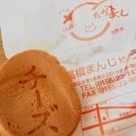 高橋まんじゅう屋 - 大判焼き チーズ☆ ここのチーズおやきはやっぱり美味しい(´艸`*) 今日は行列が出来てましたΣ('ω'o)